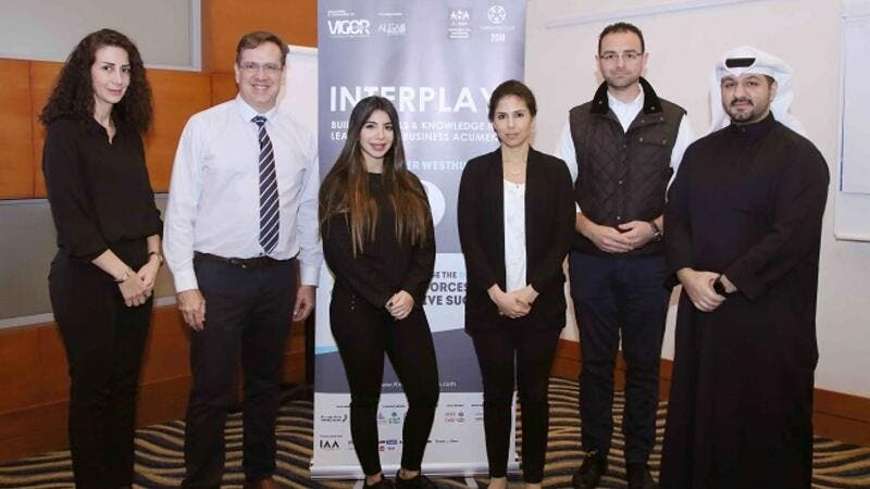 Burgan Bank Employees Participate in Advance Leadership