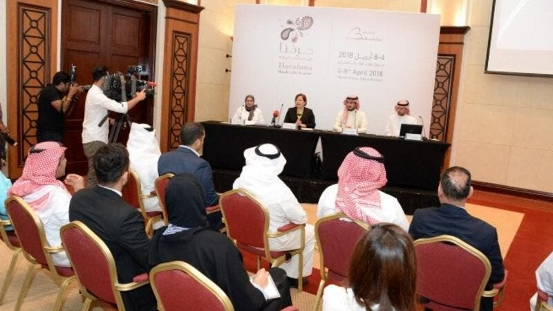 The announcement came during a press conference that took place on Monday 26th March 2018 at the Bahrain International Exhibition and Convention Center.