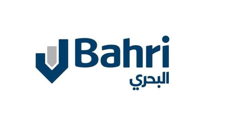 Effective January 2018, the Bahri employees working in the Kingdom will receive a monthly cost-of-living allowance over the next twelve months.