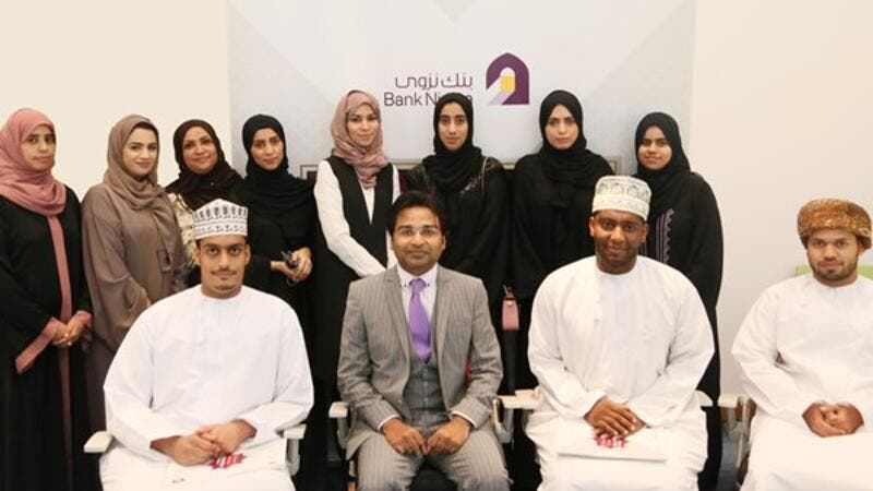 Bank Nizwa - SQU Summer Course