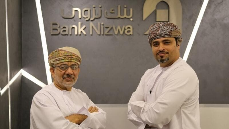 The appointments reflect the bank's rapid growth since becoming one of Oman's fastest growing and leading Islamic financial institutions.