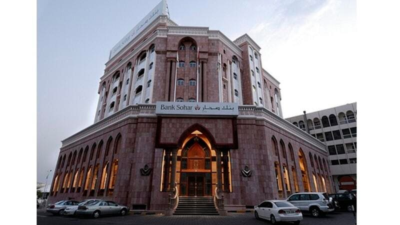 Customers of Bank Sohar can register for the service after downloading the app from Google Play or Apple's App Store.