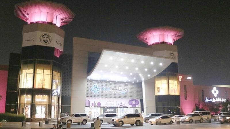 Bawabat Al Sharq Mall joins the women of the UAE and across the world in their fight against breast cancer by going Pink during October.