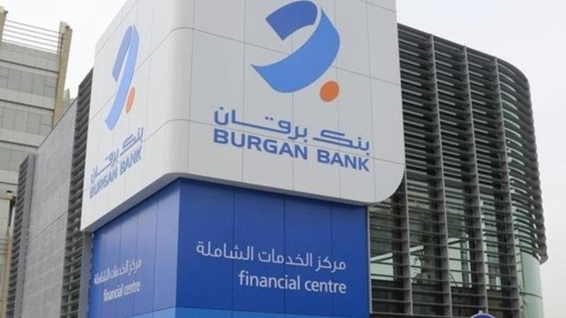 Burgan Bank Sponsors Kuwait's World Wheelchair Fencing Champion for