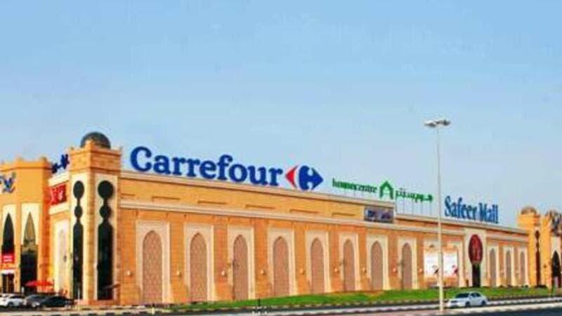 Second Carrefour Hypermarket opens in Ras Al Khaimah   Al Bawaba