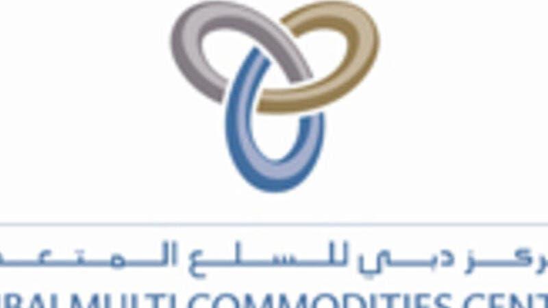 DMCC welcomes Shalina Group's move to Almas Tower | Al Bawaba