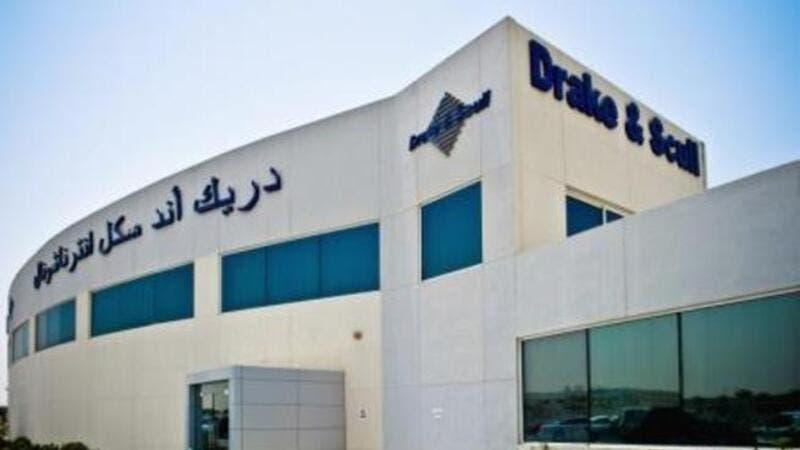 Arabian Construction Company and Drake & Scull Construction