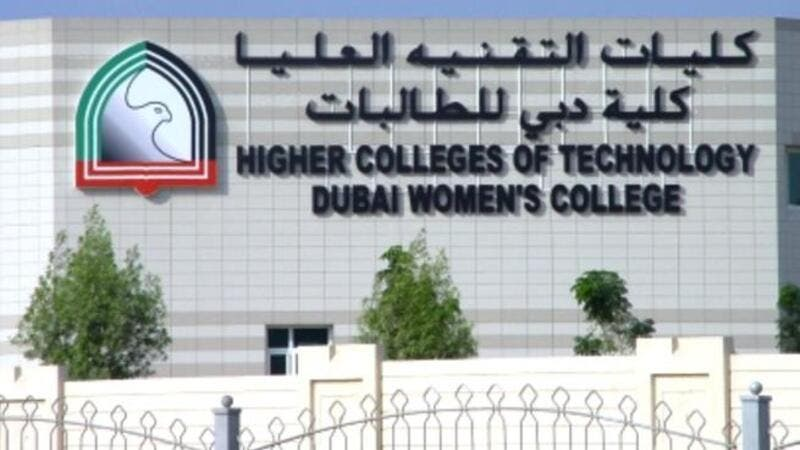 DWC Health Science students presents workshop at international 9th