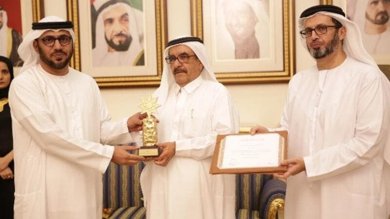 The award was received on behalf of Dubai Customs by Khalil Saqer Bin Gharib, director of Corporate Communication Department.
