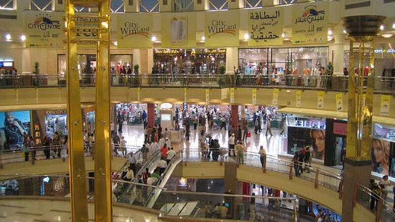 Dubai Shopping