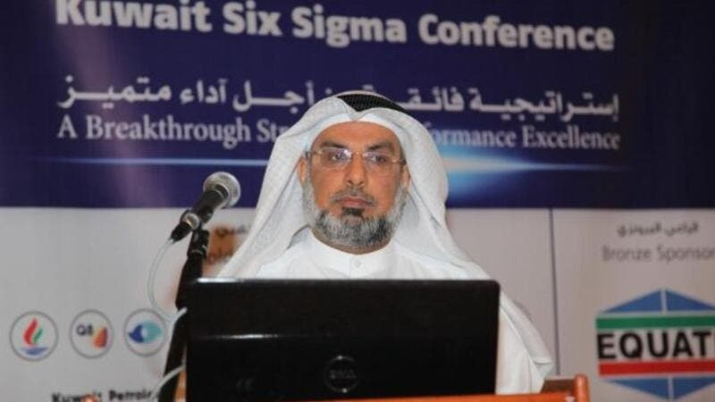 EQUATE sponsors Kuwait's Six Sigma conference | Al Bawaba