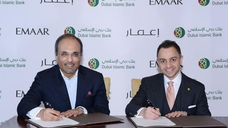 Amit Jain, Group CEO of Emaar Properties and Dr. Adnan Chilwan, Group CEO of Dubai Islamic Bank, were present amongst other senior officials of both entities at the signing ceremony in Dubai.