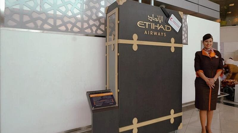 Etihad's Giant Suitcase for Ramadan will be located in the check-in area of Terminal 3 of Abu Dhabi International Airport.