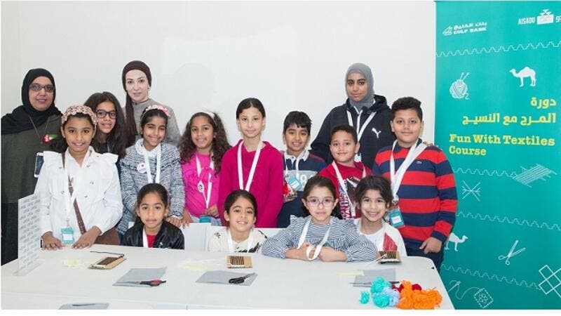 The season kicked off with its first workshop, held on Saturday, 10 February at Sadu House, and with 12 children participating in the small group workshops.