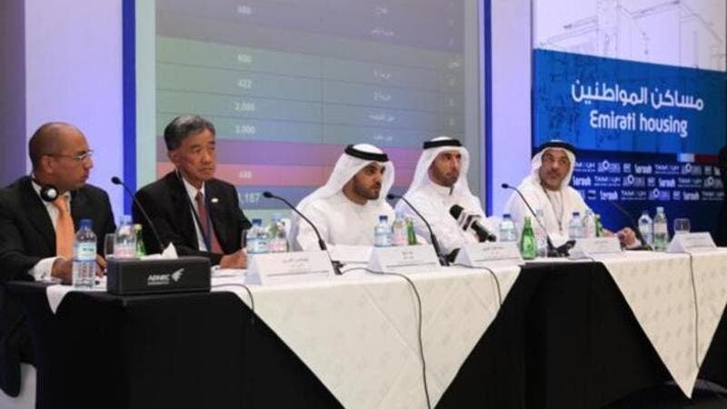 Abu Dhabi Urban Planning Council Announces Major Emirati Housing
