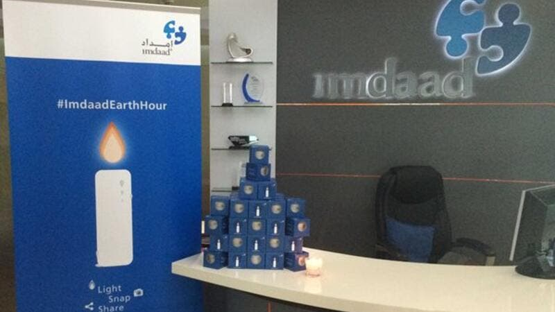 Imdaad secures waste management & recycling services deal for IMG