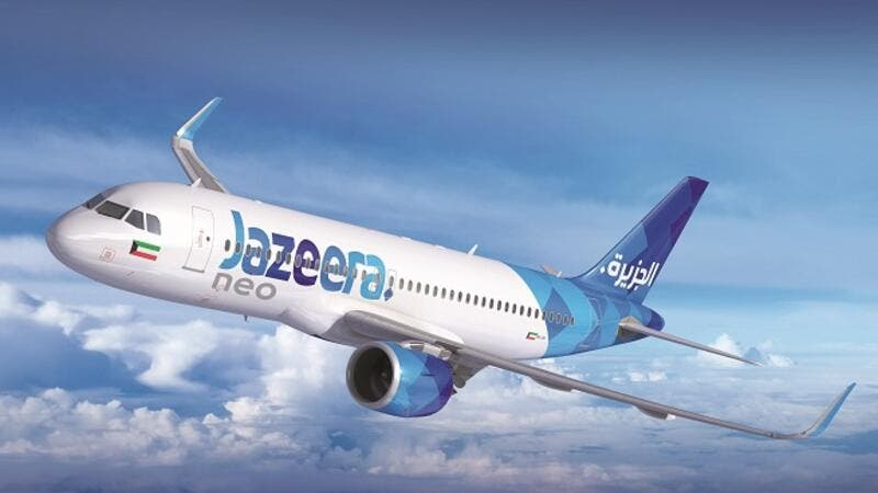 The new flight offers convenient connections on Jazeera Airways and through Kuwait from Doha to Bahrain, Dubai, Cochin, Jeddah and Riyadh.