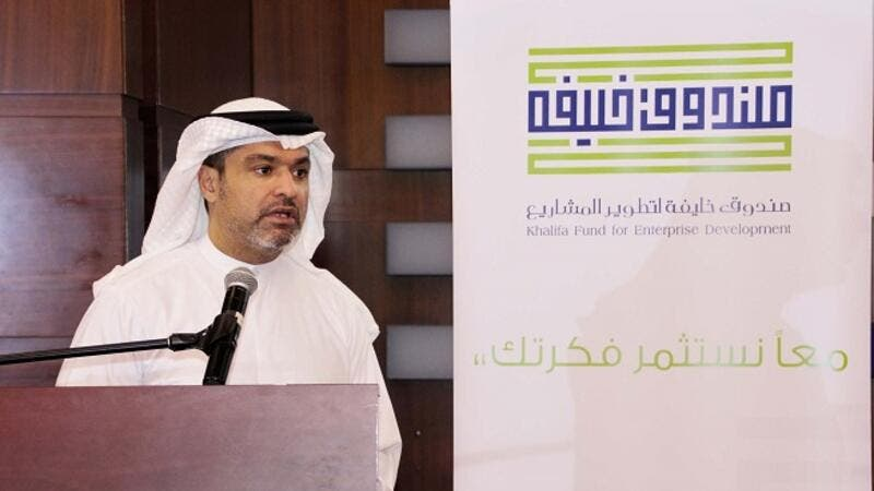 H.E. Abdulla Al Darmaki, CEO of Khalifa Fund for Enterprise Development