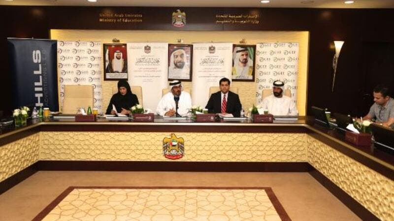 UAE Ministry of Education and F&E Group launch 8th edition