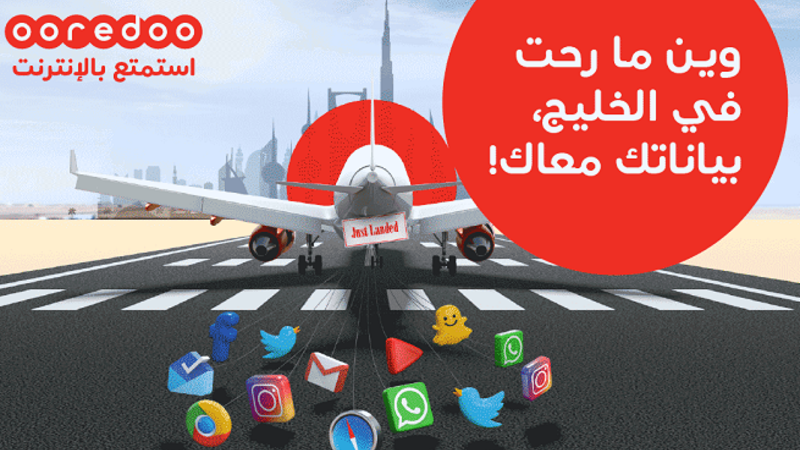 Ooredoo's fantastic Passport GCC plans keep travellers connected while on the go.