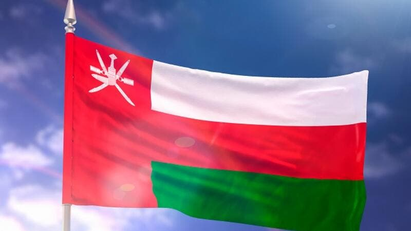 Compared to the 2016 scores, Oman has improved on all three indices and is ranked sixth among the Arab countries and second in the Online Services Index. (Shutterstock)