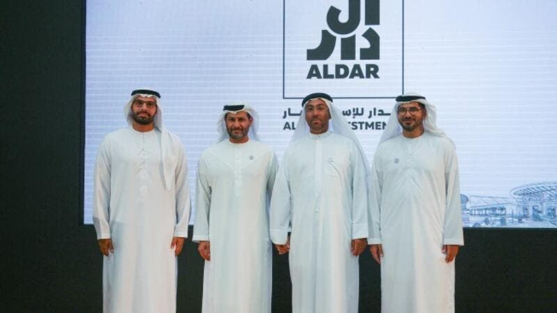 His Excellency Mohamed Khalifa Al Mubarak, Chairman of Aldar Properties, His Excellency Saif Al Hajeri, Chairman of the Department of Economic Development, His Excellency Ahmed Al Sayegh, Minister of State and Chairman of Abu Dhabi Global Market and Talal Al Dhiyebi, Chief Executive Officer, Aldar Properties at the launch of Aldar Investments at Abu Dhabi Global Market (ADGM).