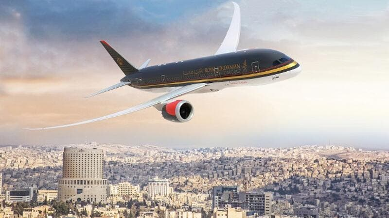 Royal Jordanian Listed Among the Top 20 Safest Airlines in