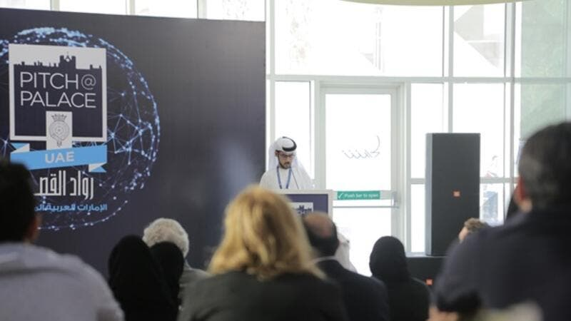 The Pitch@Palace UAE competition was divided into 2 stages with the first one 'On Tour Abu Dhabi' taking place on September 10th, 2017 at Khalifa University.