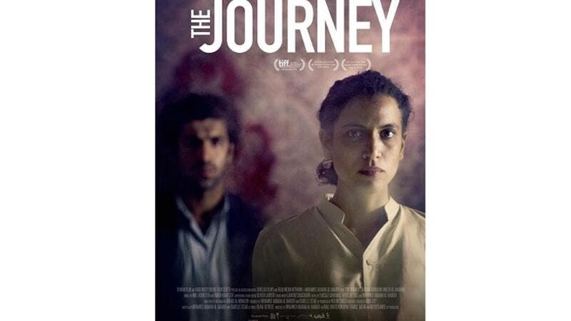 The Journey was released in Iraqi theaters, and won the Special Jury Award at the Sharm El-Sheikh Film Festival.