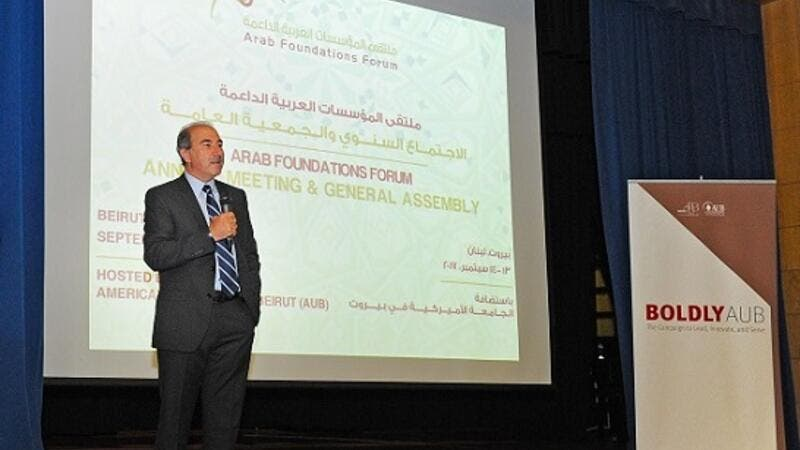 Dr. Imad Baalbaki, Vice President for Advancement at AUB and Secretary of the AFF Board