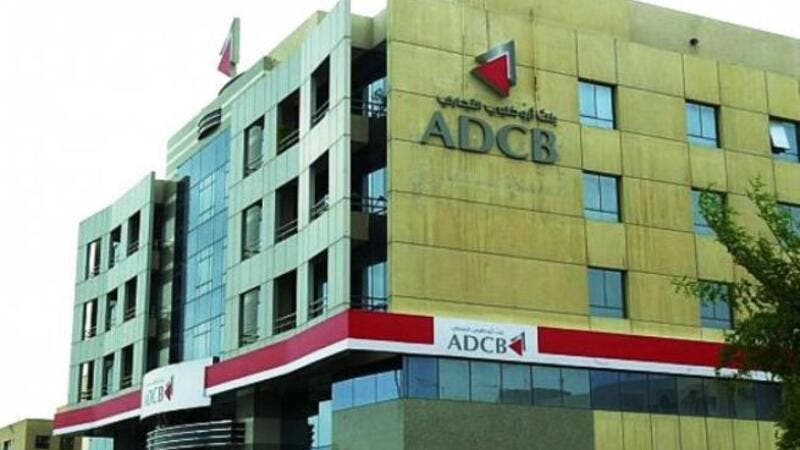 Abu Dhabi Commercial Bank Credit Card holders can now receive a 10