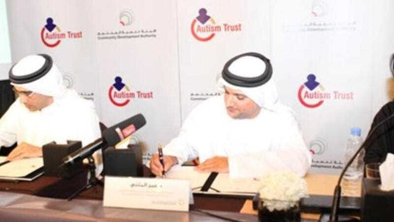 Dr. Omar Al Muthanna and Mr. Fahad Bin Al Shaikh during the signing of the MOU