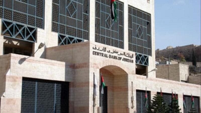 The Central Bank of Jordan (CBJ) said that national economy indicators are positive despite the political unrest in the region. (File/ Photo)