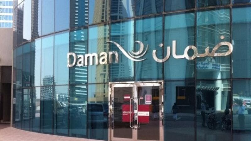 Daman Insuarance headquarters in Abu Dhabi