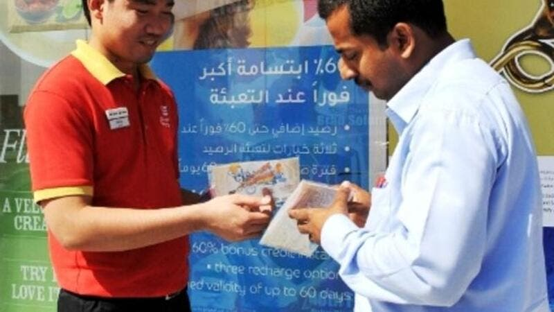 du partners with ENOC and EPPCO to provide special mobile