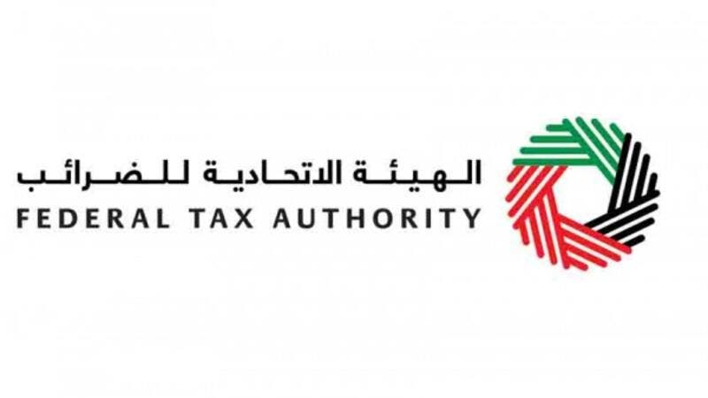 The FTA website is designed in accordance with international best practices to facilitate all tax-related processes using advanced technology