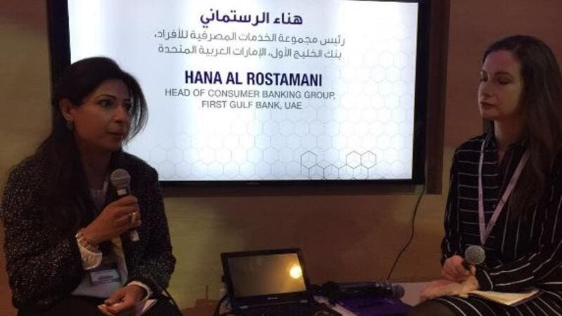 FGB sheds light on successful women in the Arab World at