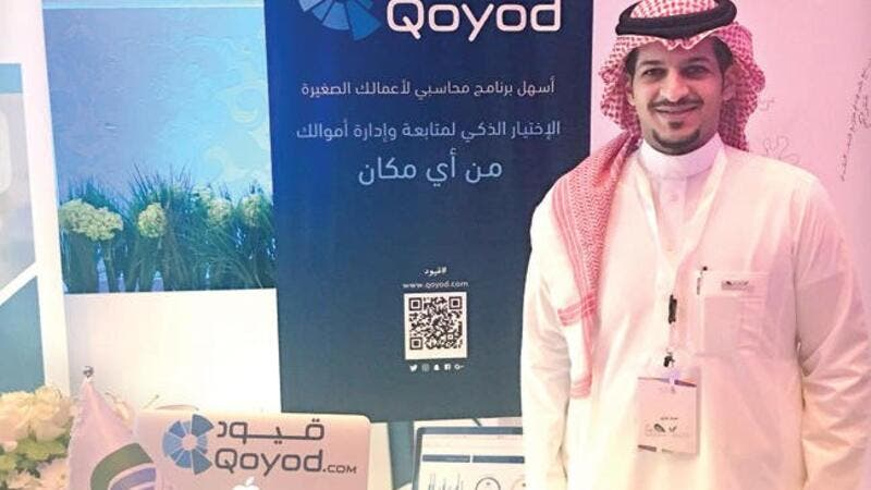 Abdullah Al-Dayel, founder and CEO of Qoyod. (AN)