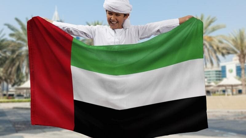 The  Emirati Children's Day was approved by the Ministerial Development Council. (Shutterstock)