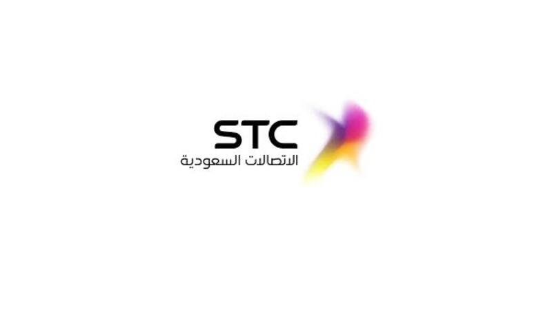 STC will first invest in the region and then look abroad.