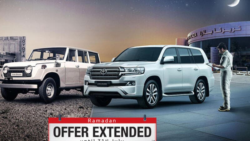 The special offers give customers the chance to avail of a 25 per cent discount on labour and parts charges, 10 per cent off on their next service visits during 2017. (Trade Arabia)