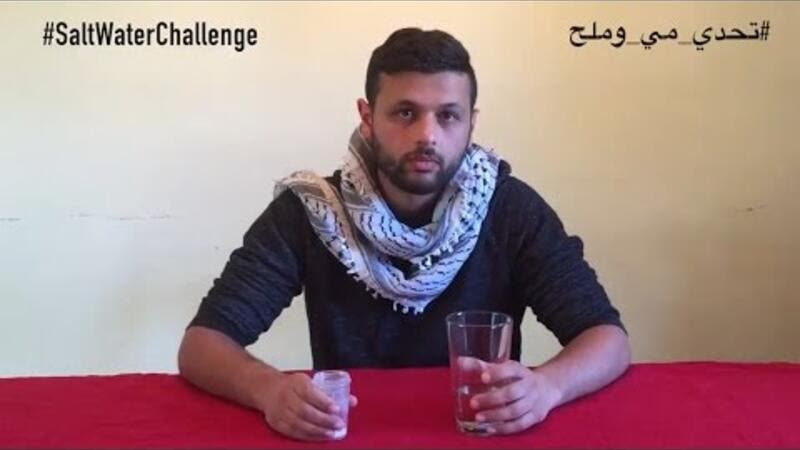 Arab stars took on the challenge in support of Palestinian prisoners. (YouTube)