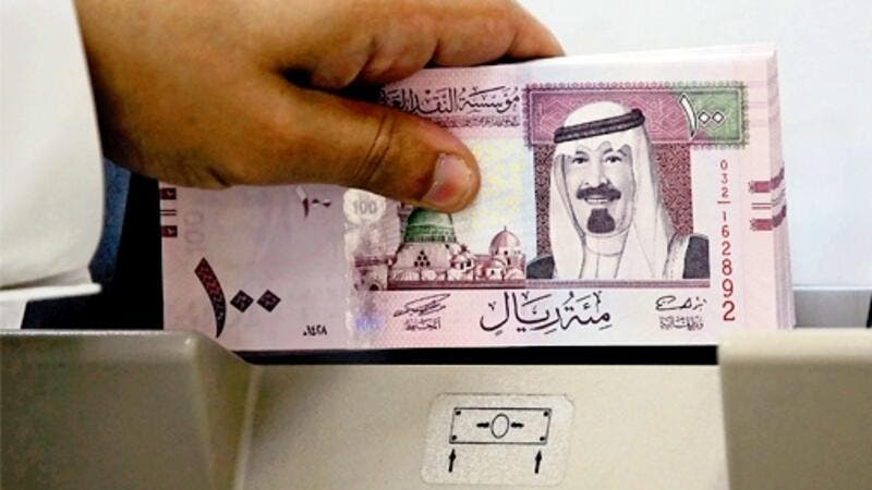 Saudi riyals. (File photo)