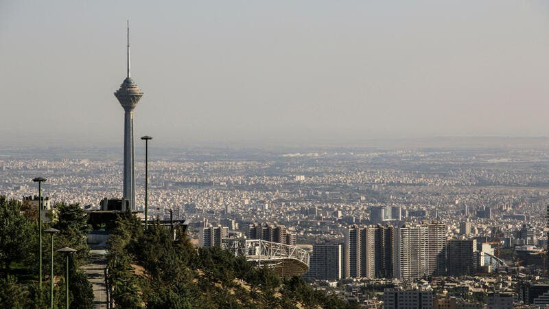 Milad Tower with panoramic view of the city Tehran,Iran (Shutterstock)