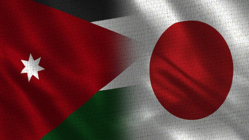 The Japanese official reviewed the Japan-sponsored peace and prosperity corridor initiative that aims to achieve peace and economic empowerment, especially for the Palestinians and the projects carried out in this regard. (Shutterstock)