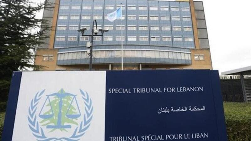 The building housing the Special Tribunal for Lebanon at the Hague (AFP/File Photo)