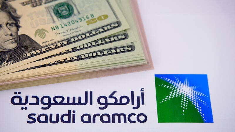 Saudi Aramco Hires Banks Ahead of Debut Multi-Tranche Bond