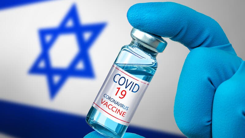 Israel Mulls Purchasing 36 Million Booster Shots of COVID-19 Vaccine