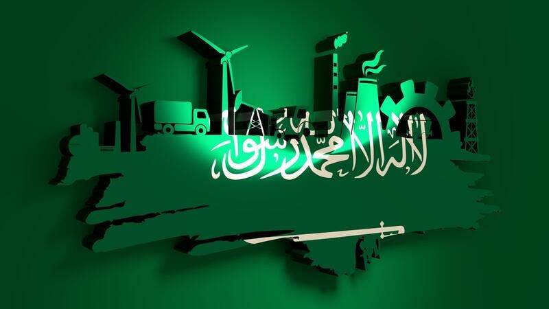 Saudi Arabia Reveals Comprehensive Electricity Sector Reforms