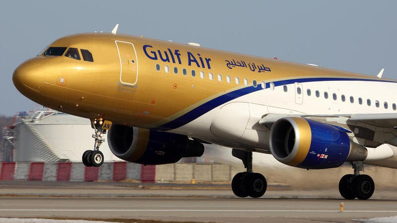 Gulf Air Introduces New Boutique Fares Options